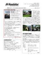 ダウンロード - 英国日本人会