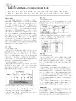 (様式3) - 兵庫県立病院 薬剤部