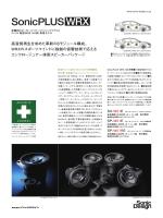 SonicPLUS WRX / WRX(VA系)専用モデル