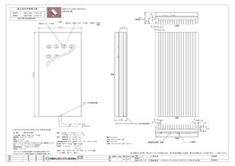 63 LEDワイドレクタンゲルライト仕様(LED-W-24