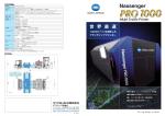 Nassenger PRO1000(PDF:3.72MB)