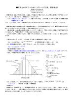 正規分布(ガウス分布)とばらつき(標準偏差)