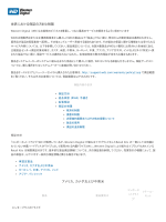 PDF version - Support