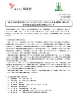 PDF:274KB/2P