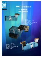 PDFカタログ - Air Precision
