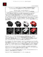 ニュースリリース(PDF) - Mad Catz(マッドキャッツ)