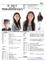 プロフィールダウンロード(PDF形式)