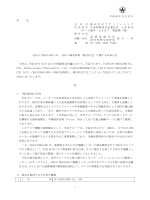 (THAILAND) CO., LTD.の株式取得(孫会社化)