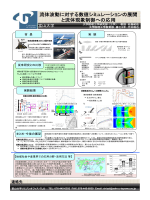 PDF - 富山大学