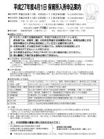 平成26年11月 4日(火)~11月28日(金)
