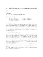 平成15年度(PDF:64KB)