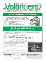 2015年1月vol.84号