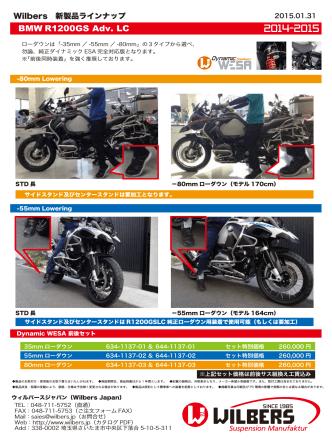 BMW R1200GS Adv. LC 2014 ∼