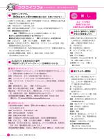 P11-P28(3857KB)