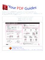 使用方法 EPSON PX-A620