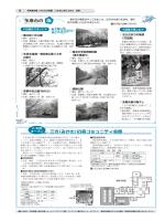 PDF形式 204.2KB