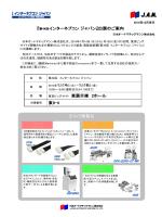 詳細はこちら - 日本オートマチックマシン