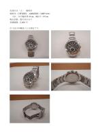 売却区分「3」 腕時計 規格等:CITIZEN ARMURE(AHP