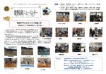 78号(2014年11月発行)