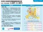 電力基盤整備課(PDF形式:1758KB)