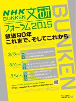 0119bunken01