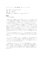 フルーツセーフティ 輸入果物図鑑 【グレープフルーツ】 【学 名】 Citrus