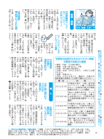 (文化・教養・スポーツ)(PDFファイル 1.2MB)