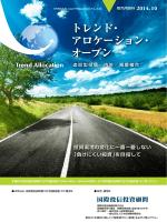 販売用資料 2015/02/04(2.2 MB)