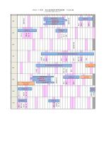 平成27年度 埼玉県高等学校野球連盟 大会日程
