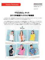 『Paradiso 』 テニス 2015年春夏テニスウエア新発売