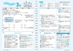 イベントカレンダー(PDF形式 1262キロバイト)