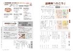 文芸/012/柳井警察
