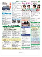 3ページ(PDF:2.21MB)
