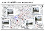 野幌若葉小学校 [PDFファイル/931KB]