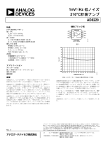 AD8229 - Analog Devices