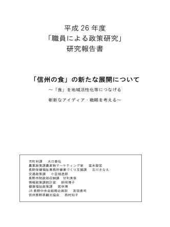 16本編(PDF:372KB)