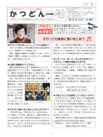 (平成27年3月1日発行)(PDF:883KB)