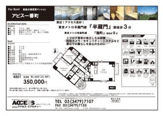 350,000円