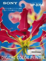 カタログ (PDF 738KB