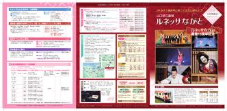 2015春号 vol.54
