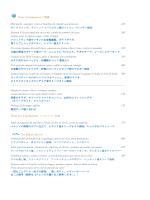 carte en japonais