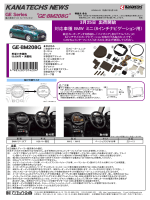 GE-BM208G