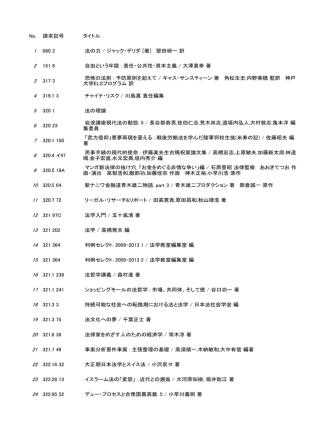 2015年3月;pdf
