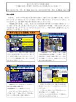 確かな学力を付ける授業の創造 ~学習観の改善と算数科・数学科;pdf