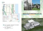 南相馬市仮設焼却施設案内図[PDF 564.9 KB];pdf