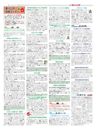 11面(PDF:373KB)