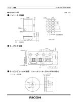 WLCSP-12-P2 パッケージ情報