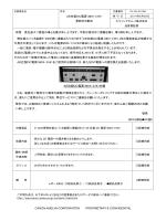 MDX-2.5K - キヤノンアネルバ