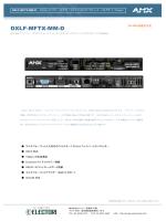 DXLF-MFTX-MM-D - amxjp.net