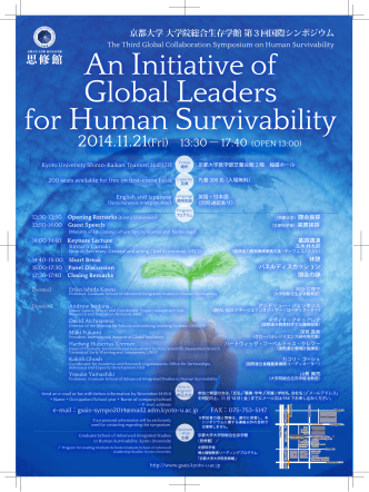 An Initiative of Global Leaders for Human Survivability